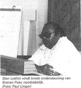 Stan Lokhin